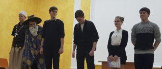"""Торжественное закрытие """"Недели русского языка"""""""