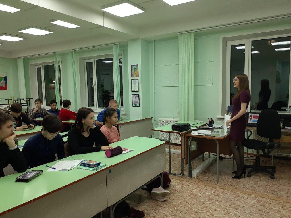 «Мое будущее – мой Красноярский край»
