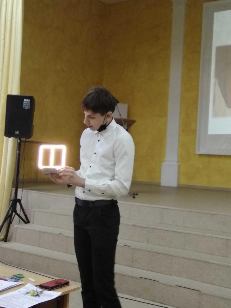 Петухов Егор, 7Б